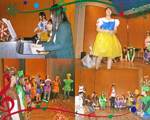 白雪姫練習のコピー