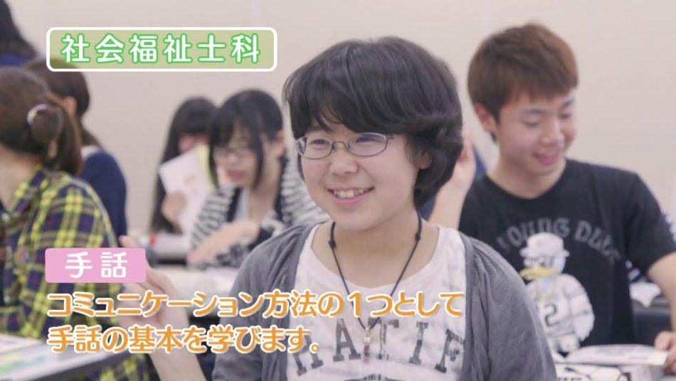 syfuku_movie