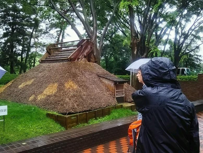 埼玉県立歴史と民族の博物館①