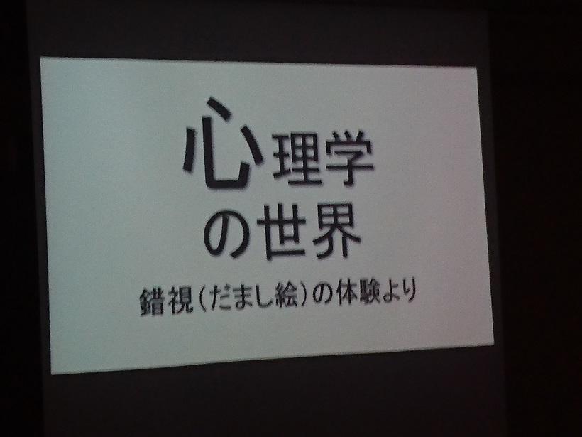 1 fukusi4