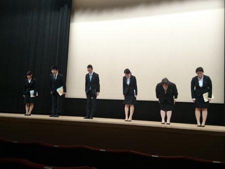 発表7 (礼)