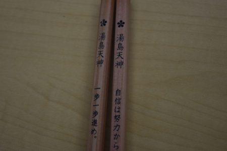 DSC_2187鉛筆