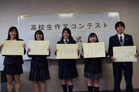 6 受賞者