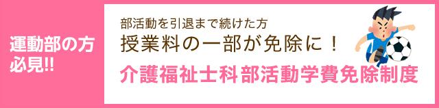 b_suporiha_sp