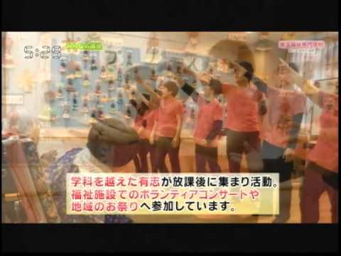 テレビ埼玉で埼玉福祉専門学校が紹介されました