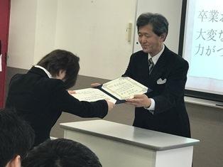 学内卒業式 (3)