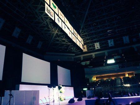 会場の写真