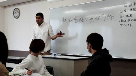 先生の解説