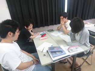 グループワーク3