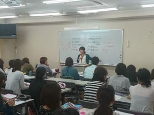 講義(保育1)