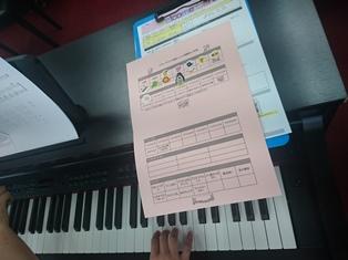ピアノ 4