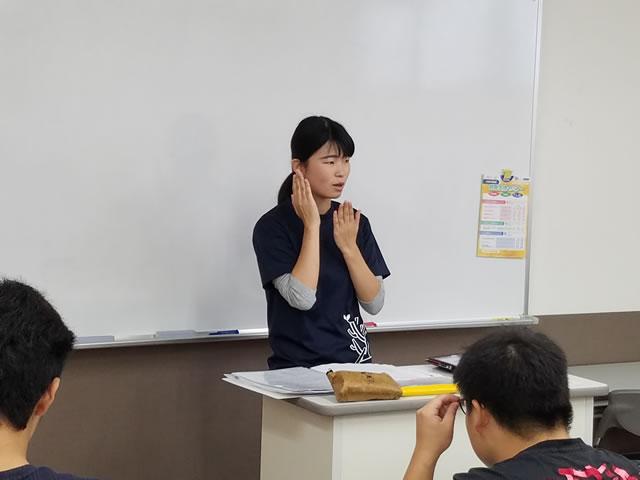 講師の先生