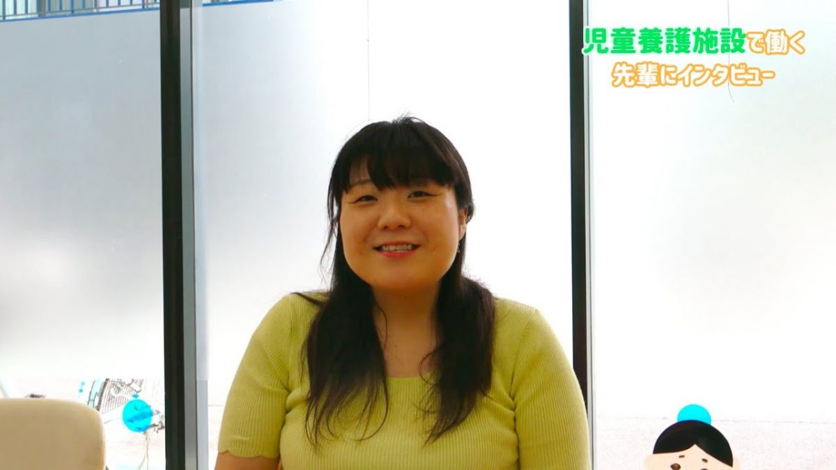 児童養護施設で働く保育士科の卒業生インタビュー2